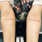 essere amati essere innamorati quote tattoo