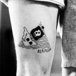 Bermuda tattoo