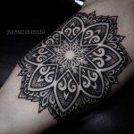 Mandala by Arang Eleven