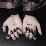 Already dead tattoo by Johnny Gloom