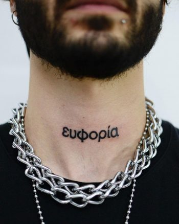 Ευφορία tattoo by @tototatuer